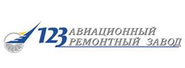 123АРЗ партнер ТПК Вариант