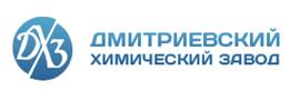 дмитриевский химический завод партнер ТПК Вариант