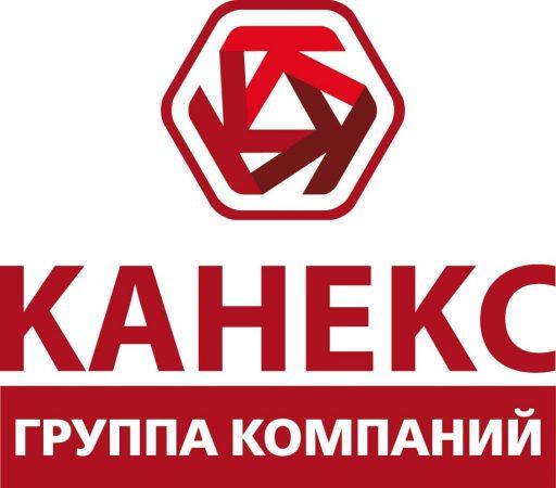 канекс лого
