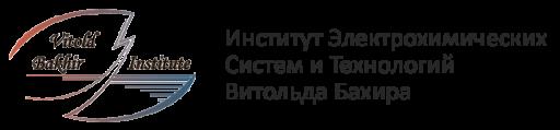 институт витольда бахира лого